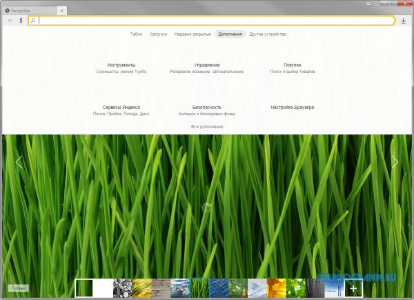 Яндекс браузер для windows, android, ios
