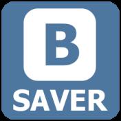 Vksaver скачать бесплатно последняя версия для windows.