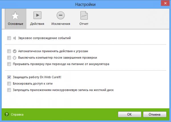 Dr.Web CureIt! для Windows