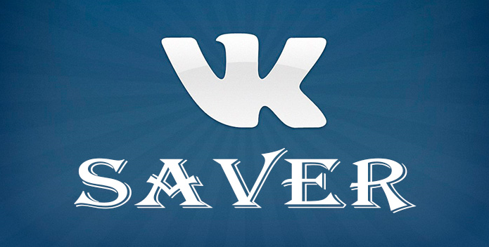 Скачать vksaver 3 3 1591 бесплатно последняя версия youtube.