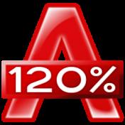 Alcohol 120% последняя версия