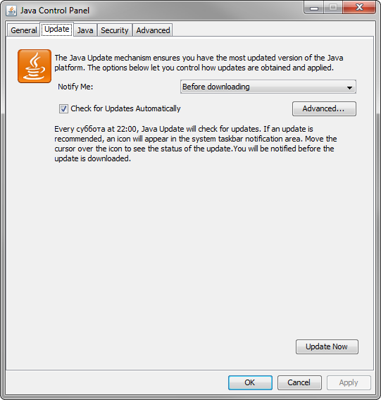 Java новая версия