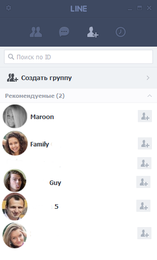 LINE русская версия