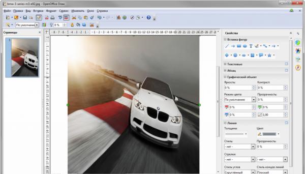 OpenOffice новая версия