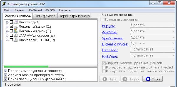 AVZ русская версия