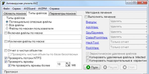 AVZ на русском языке