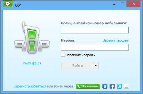 QIP русская версия для компьютера