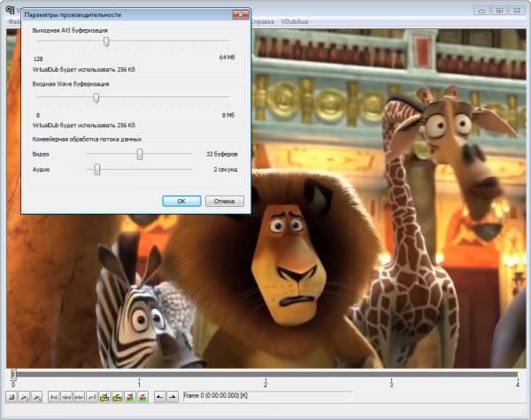 VirtualDub на русском языке