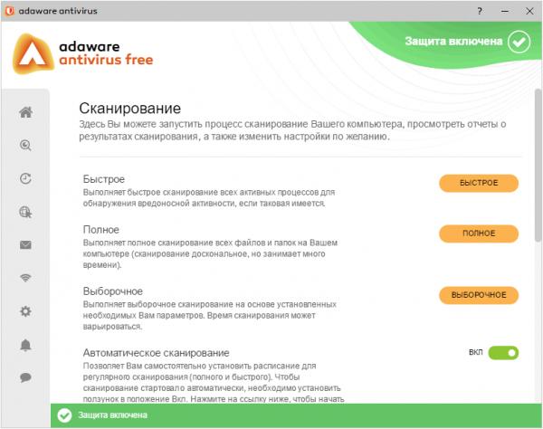 Ad-Aware Free Antivirus+ на русском языке