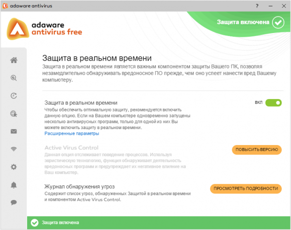 Ad-Aware Free Antivirus+ для windows