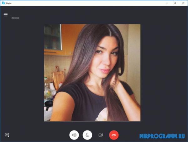 Skype новая версия программы