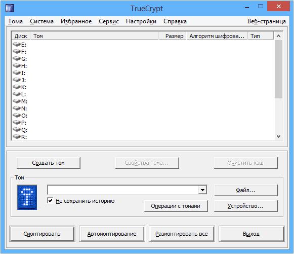 TrueCrypt русская версия