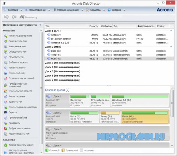 Acronis Disk Director для windows 7, 10, 8, XP