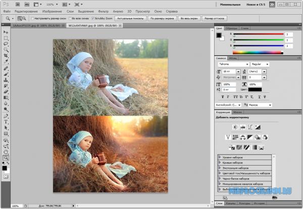 Adobe Photoshop на русском языке для пк