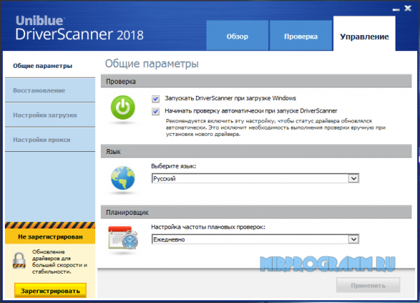 DriverScanner для windows 10, 8, 7