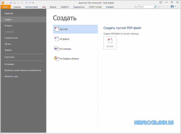 Foxit Reader на русском языке