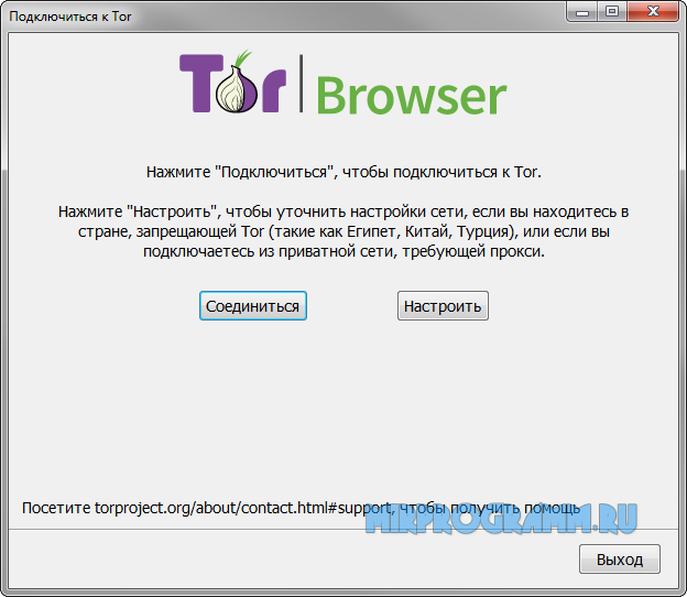 Как в тор браузер поменять страну hyrda cfw darknet cex hudra