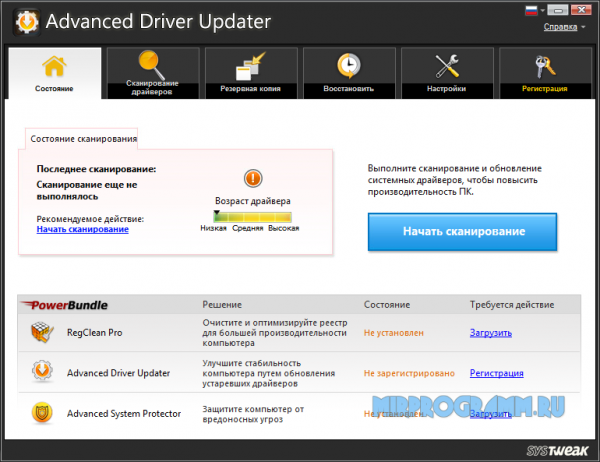 Advanced Driver Updater на русском языке