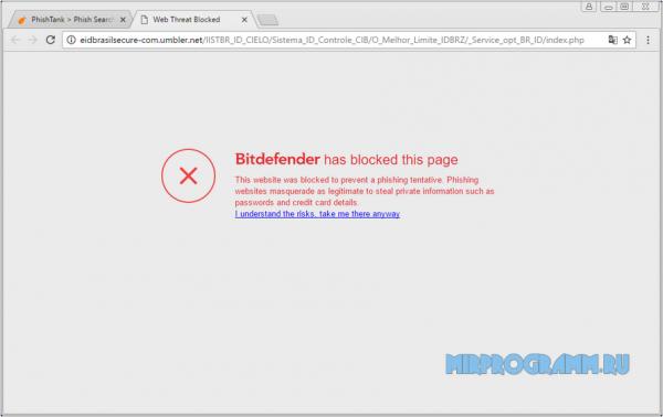 Bitdefender Antivirus free edition новая версия