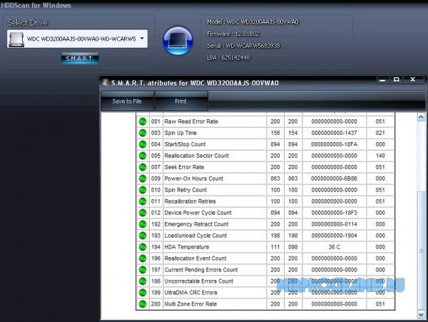 HDDScan для windows