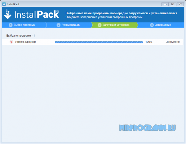 InstallPack на русском языке