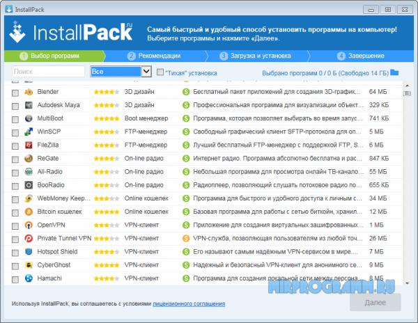 InstallPack новая версия