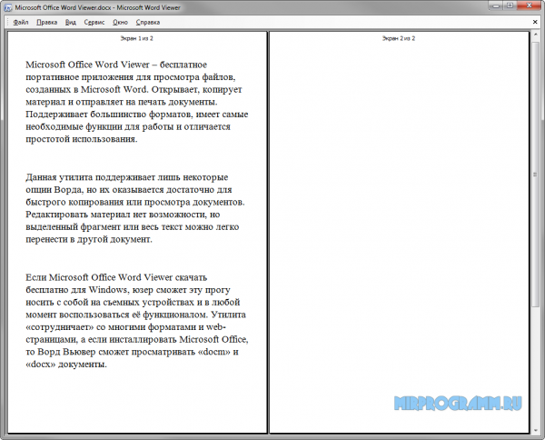 Microsoft Office Word Viewer новая версия