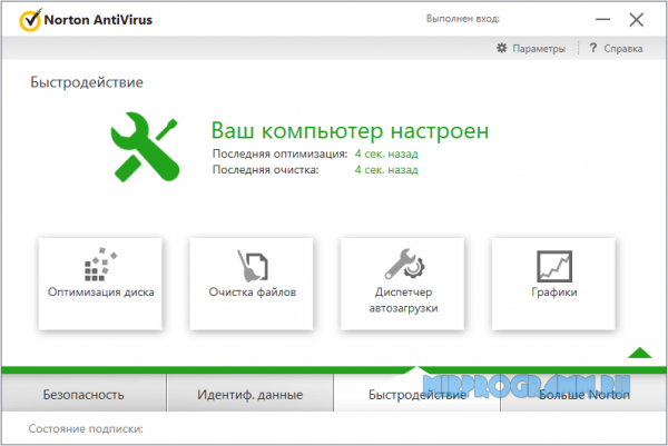 Norton Antivirus новая версия