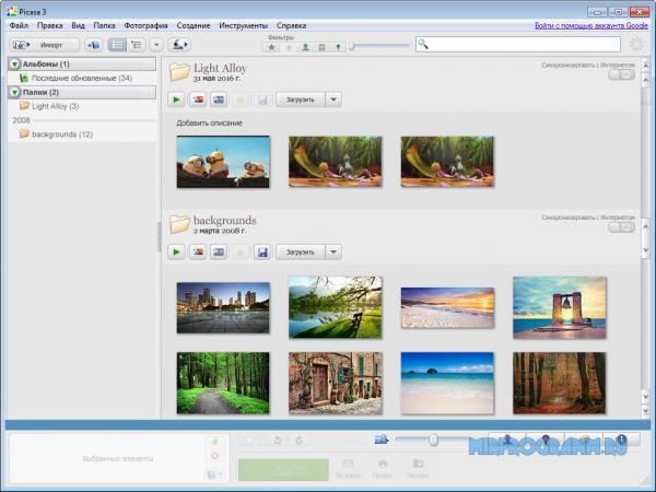 Picasa русская версия на компьютер