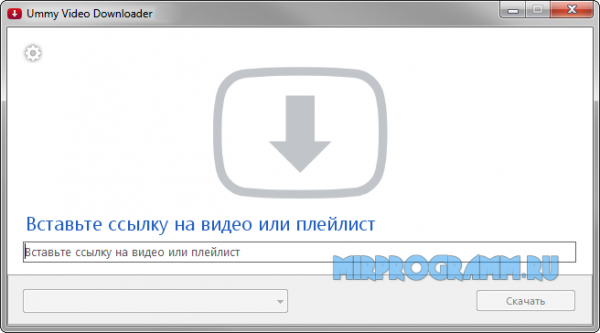 Ummy Video Downloader новая версия
