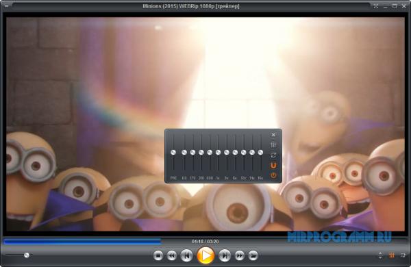 Zoom Player новая версия