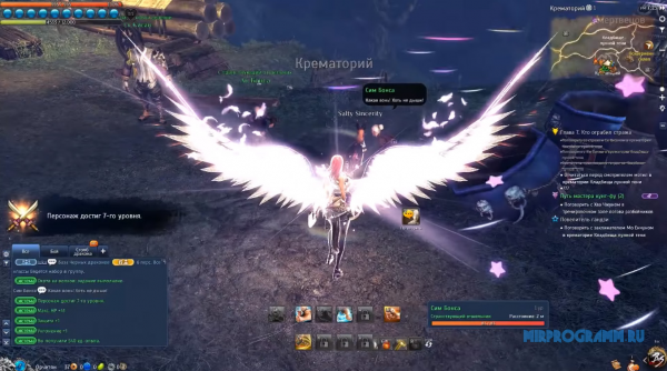Blade and Soul на русском языке