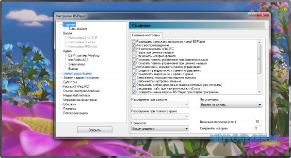 BSPlayer на русском языке
