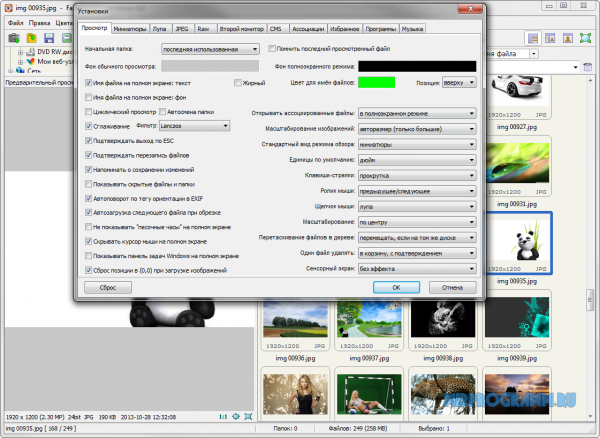 FastStone Image Viewer для windows