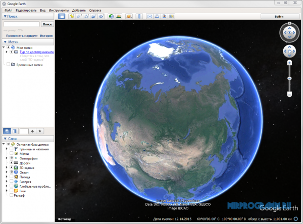 Google Earth русская версия