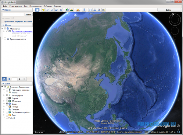 Google Earth для windows