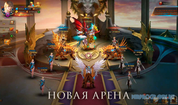 Лига Ангелов 2 русская версия