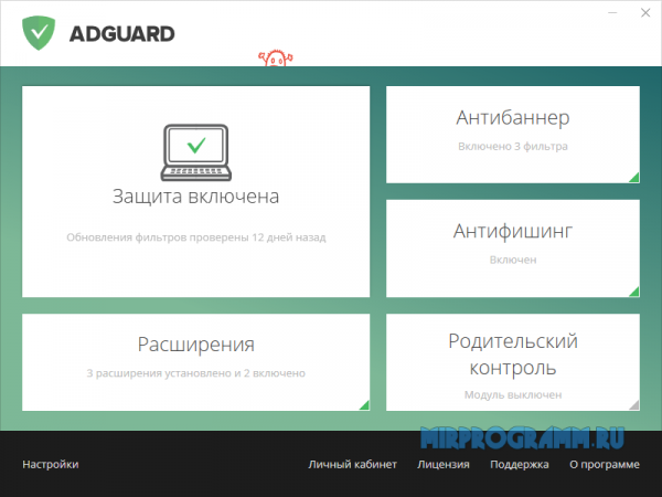 Adguard русская версия