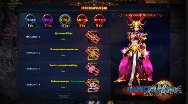 Mad King русская версия игры