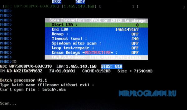 MHDD на компьютер