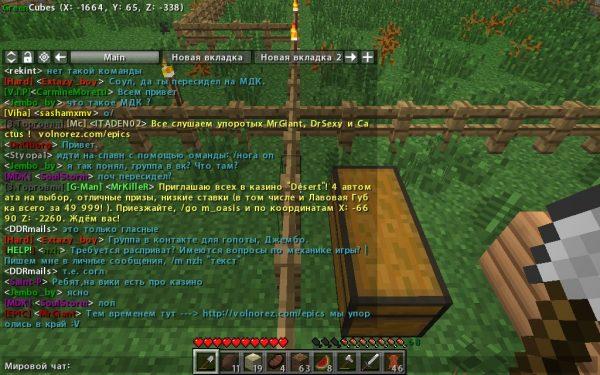 Minecraft Server для windows