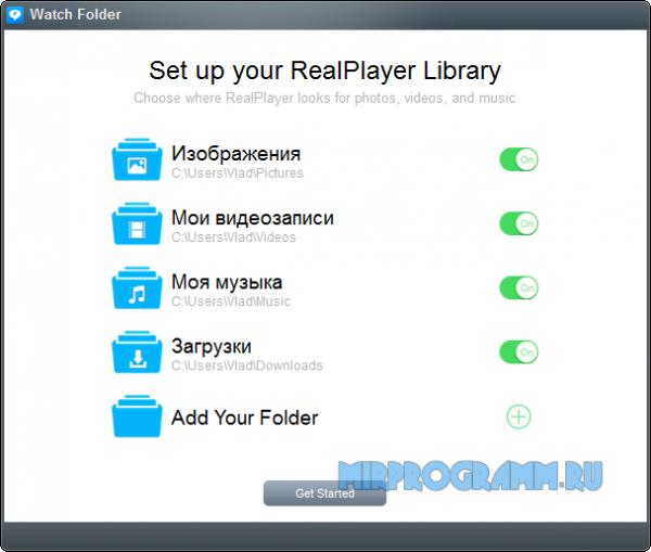 RealPlayer на русском языке