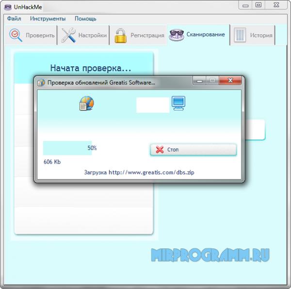 UnHackMe русская версия