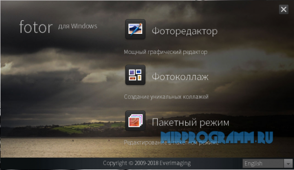 Fotor русская версия программы