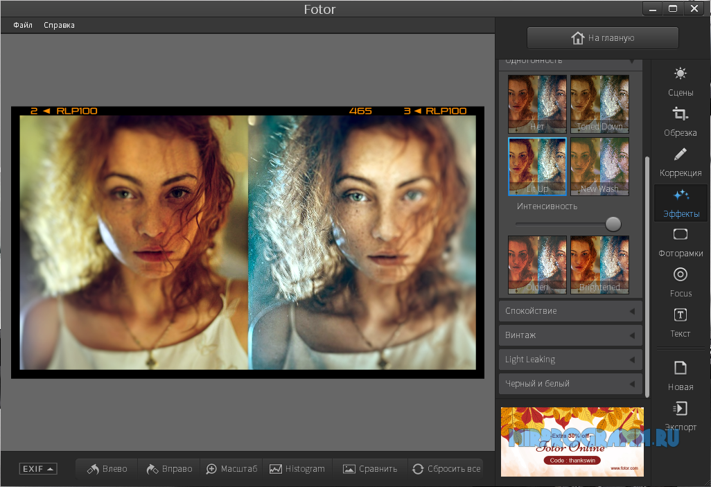 Программы для смазывания фото на айфон