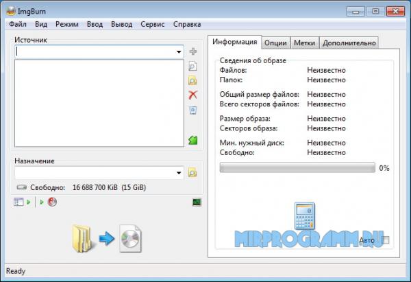 ImgBurn на русском языке