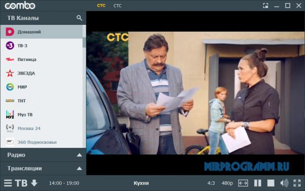 ComboPlayer русская версия