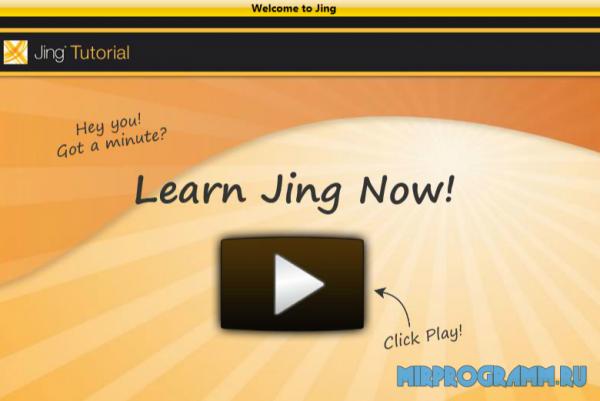 Jing последняя версия