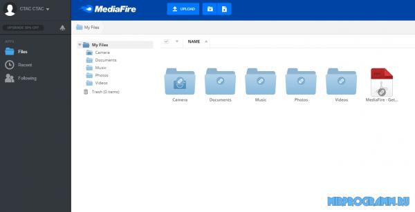 MediaFire для windows
