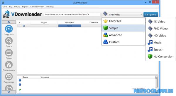 Vdownloader для windows